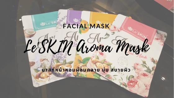 Le'SKIN Aroma Mask