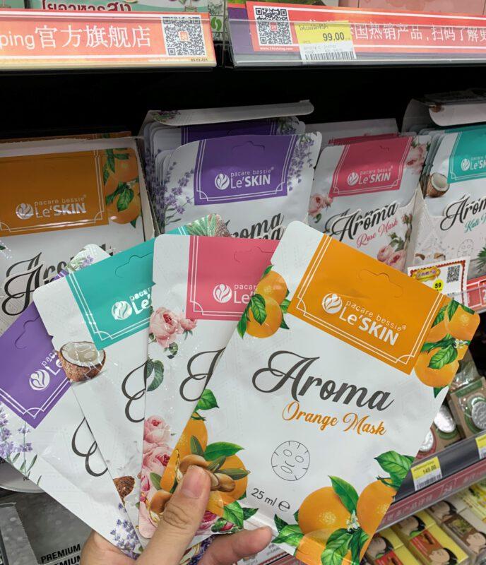 Le'SKIN Aroma Series