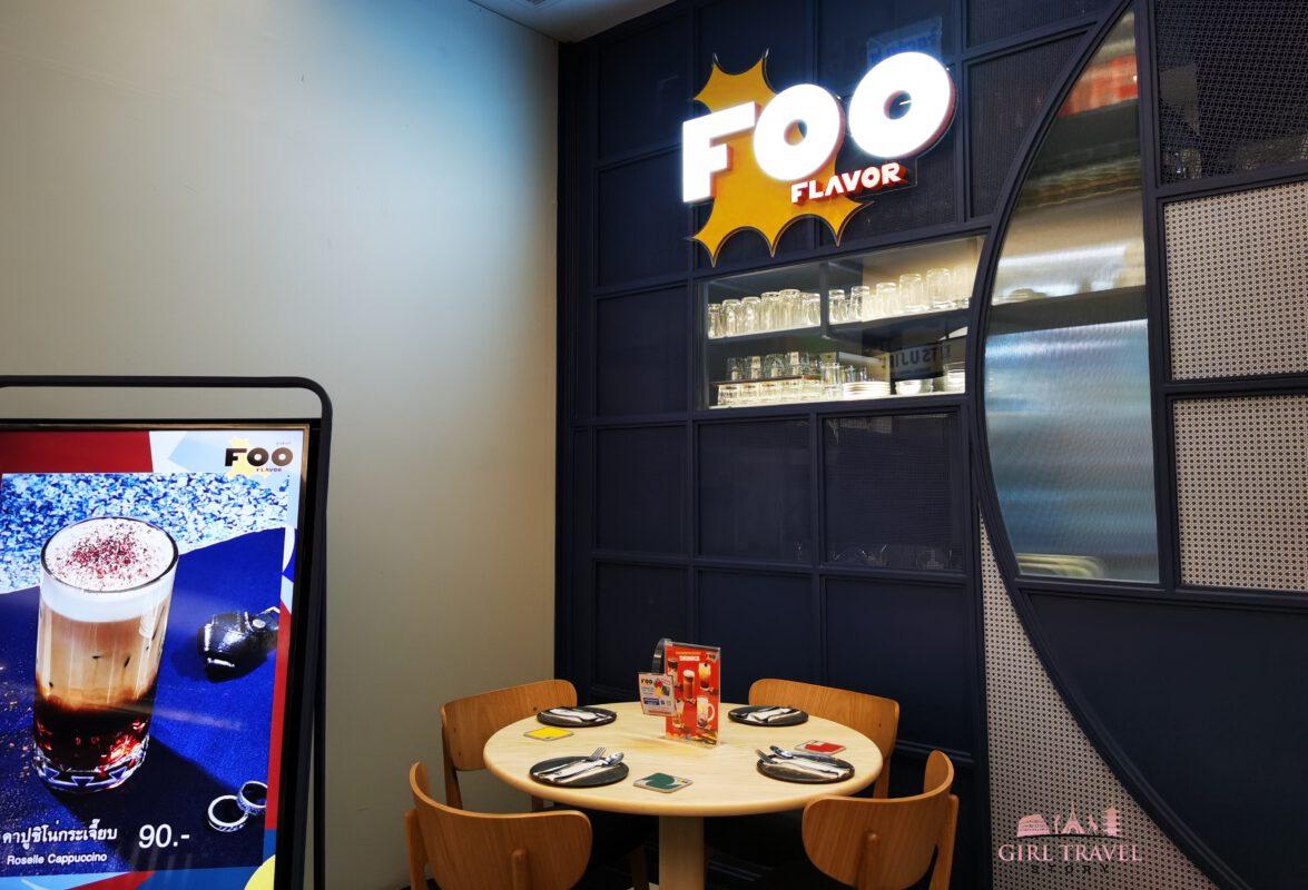 Foo Flavor