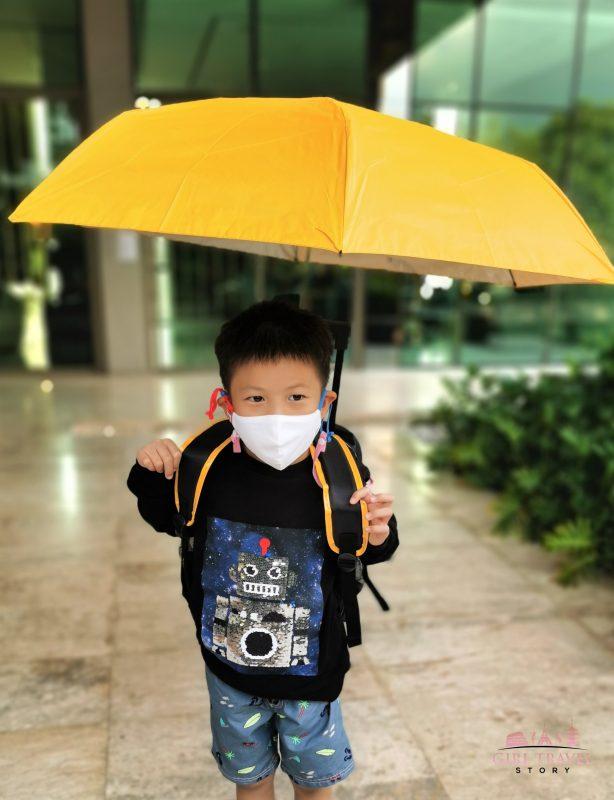 เป้ร่ม